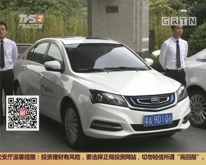 网络约租车:8家平台获广州颁网约车经营许可