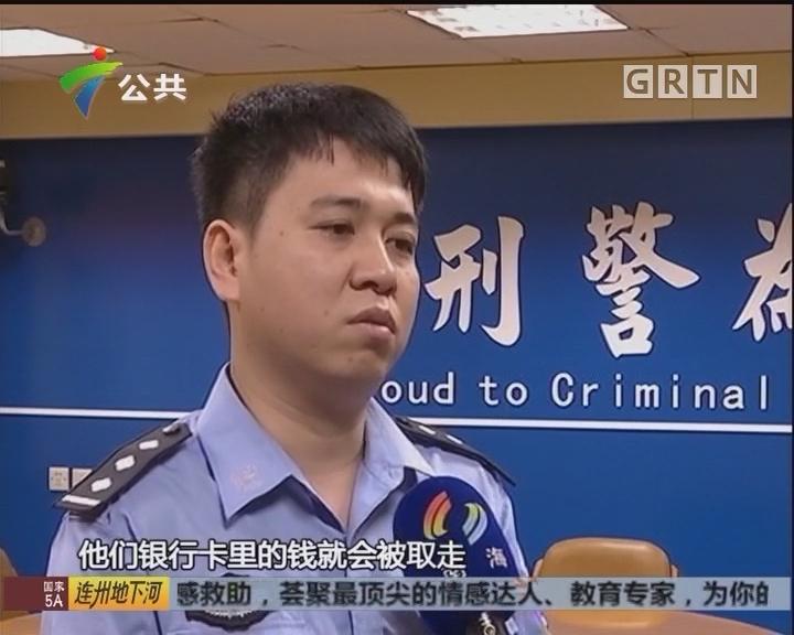 佛山:诈骗又出新招 快递丢件勿信私下赔偿