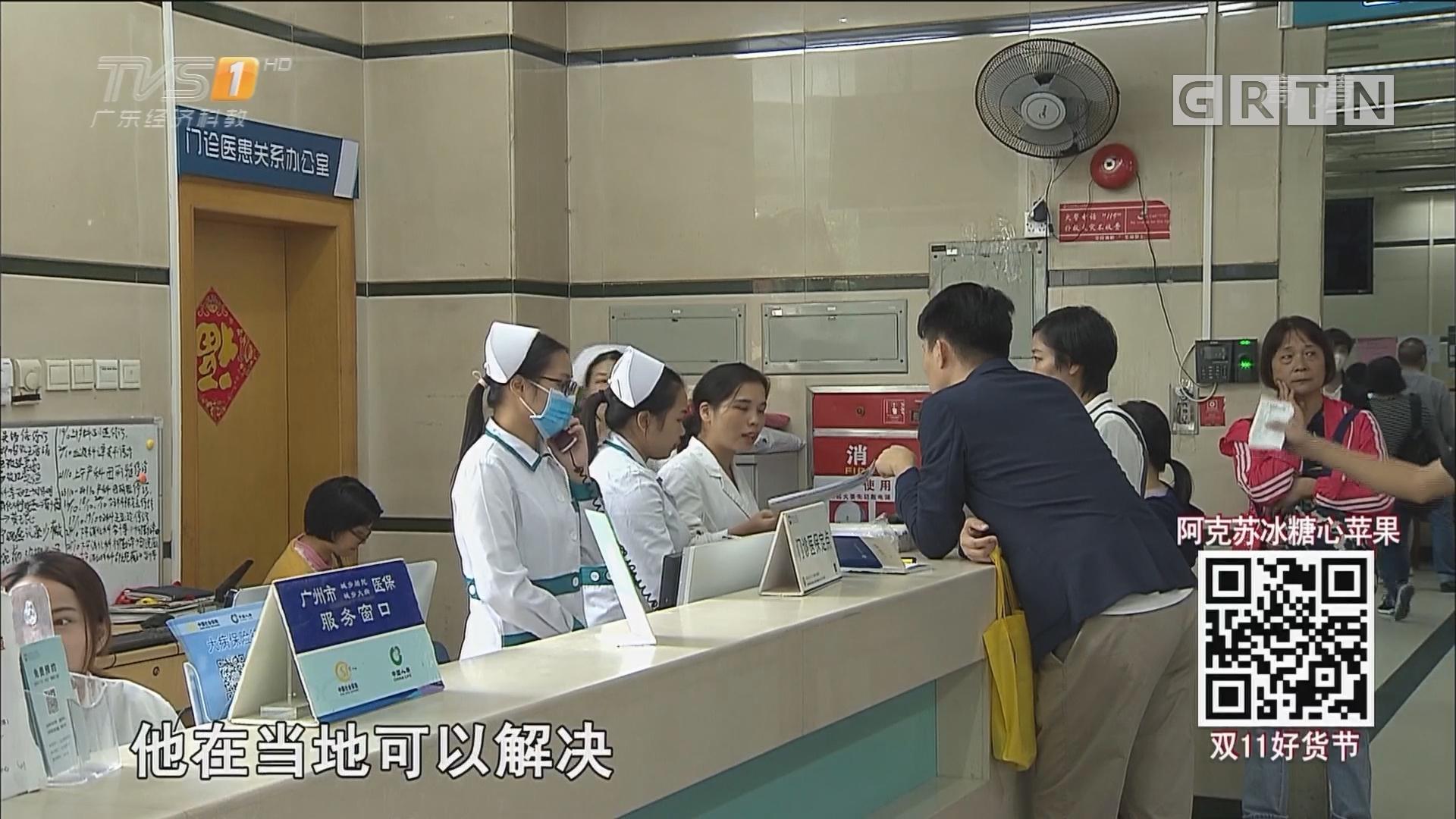 广东脑病诊疗医联体成立 患者可在当地就医