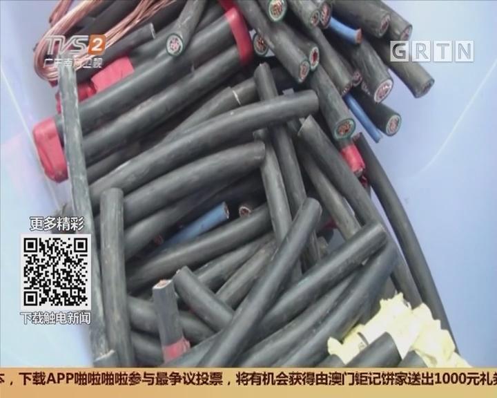 创建平安广东:佛山高明 500米铜缆遭窃 警方一日破案