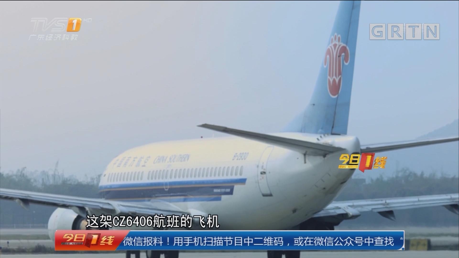 湖南长沙:南航一客机货舱报火警 紧急备降