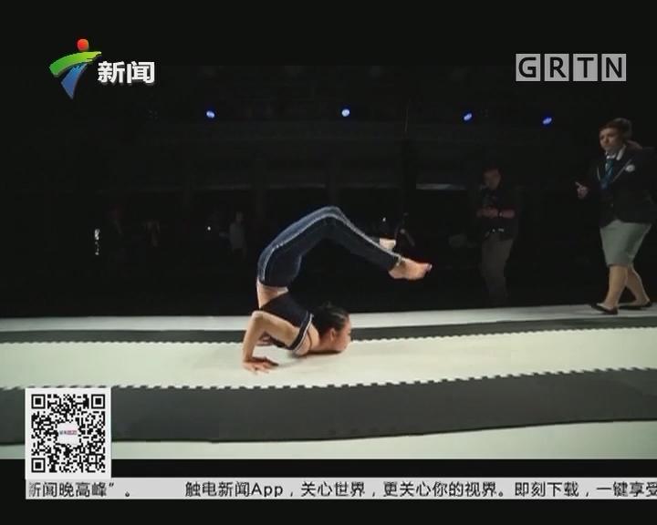 吉尼斯世界纪录:15.54秒!中国柔术女孩极速翻滚20米创纪录
