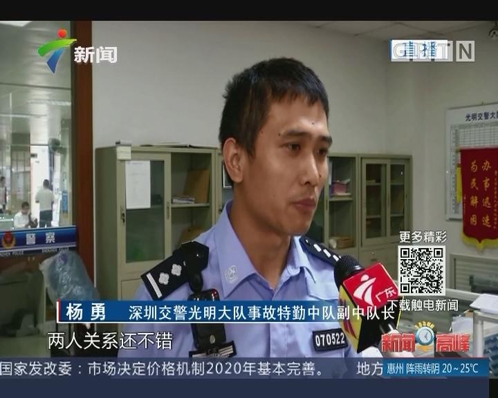 深圳:女子马路被撞身亡 事发地乱穿马路成常态