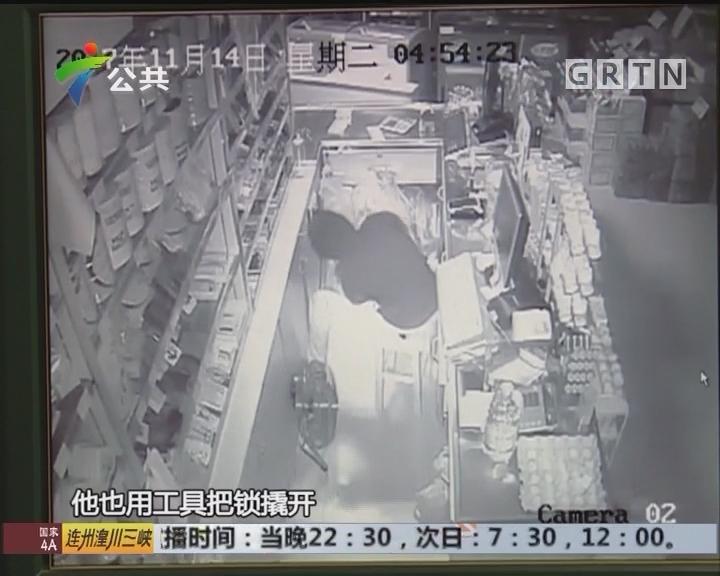 江门:小偷合力偷盗保险箱 无奈太重遗弃路边