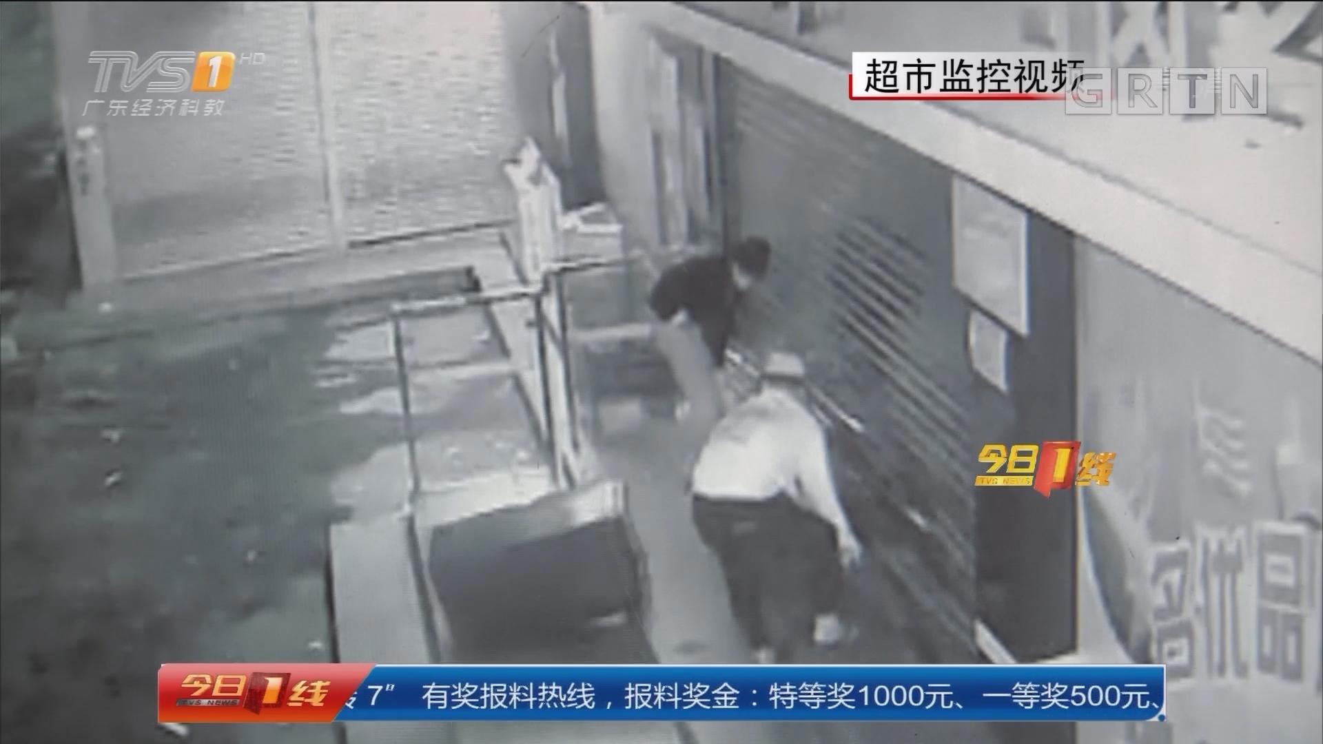 江门新会:三小贼偷保险柜 因太重竟遗弃路边