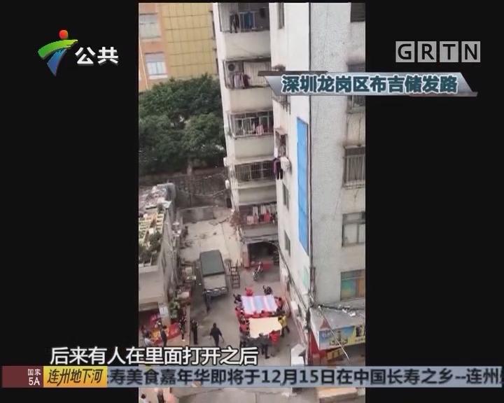 深圳:2岁女孩被卡7楼阳台 热心市民急救助