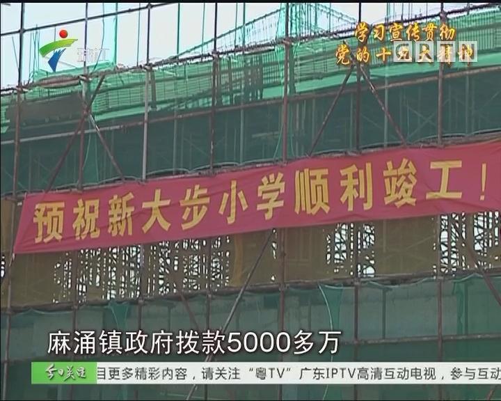 东莞:多项民生项目落地 提升教育文化水平