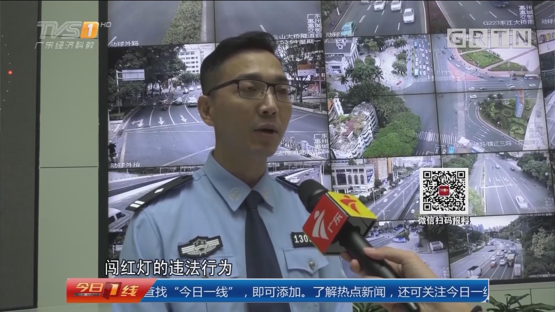 关注交通安全:惠州 货车司机污损车牌 闯红灯27次
