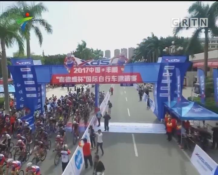 中国丰顺国际自行车邀请赛落下帷幕