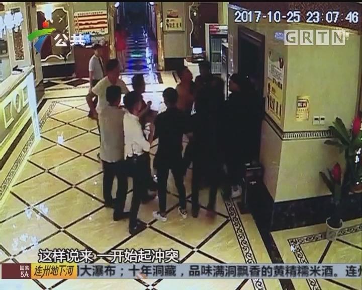 韶关:酒后起冲突 数男子涉嫌寻衅滋事被捕