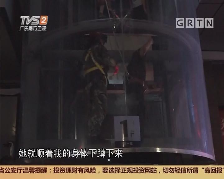 深圳:六人困电梯 消防充当人肉升降机救人