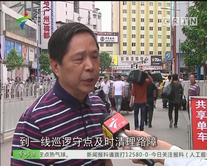 广州:双十一后沙河物流旺 多部门整治保障交通