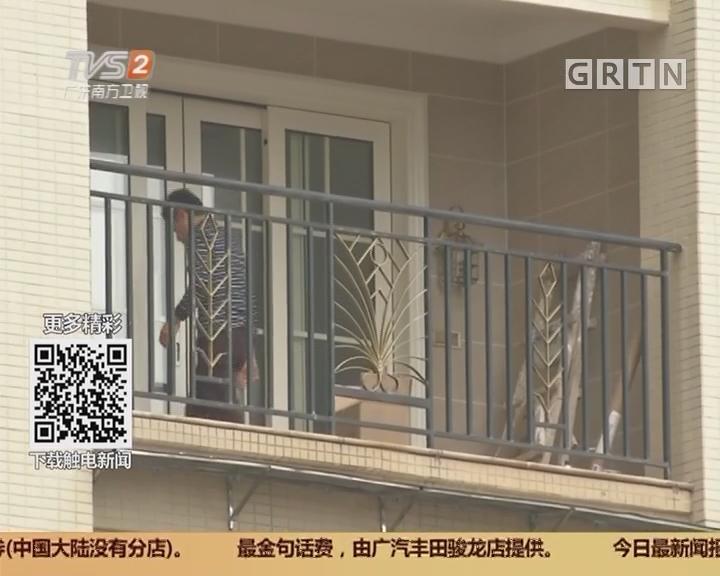 顺德:窃贼飞檐走壁 进入高层住宅偷窃