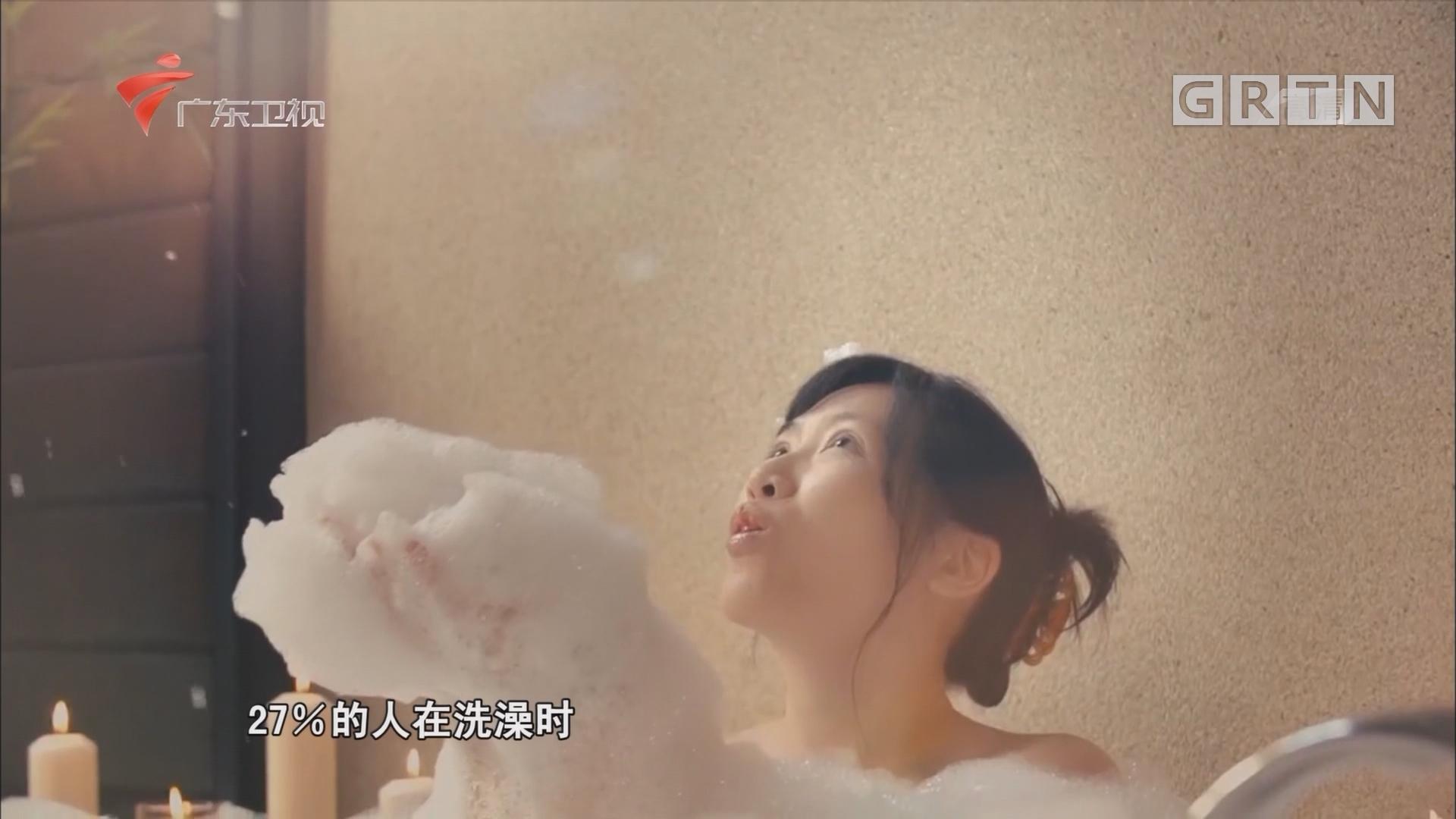 洗澡时更容易有好点子?