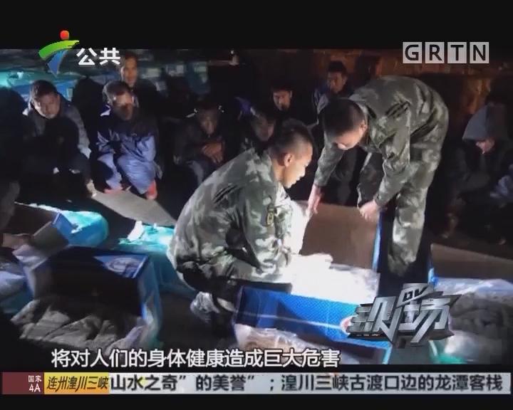 广东海警查获千余箱走私冻品