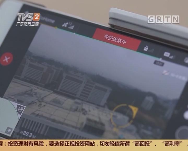 """广州白云国际机场:全国首个""""无人机防御系统""""投入运行"""