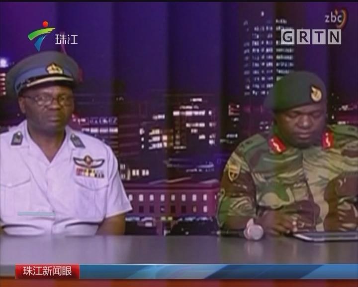 津巴布韦军方否认发动军事政变