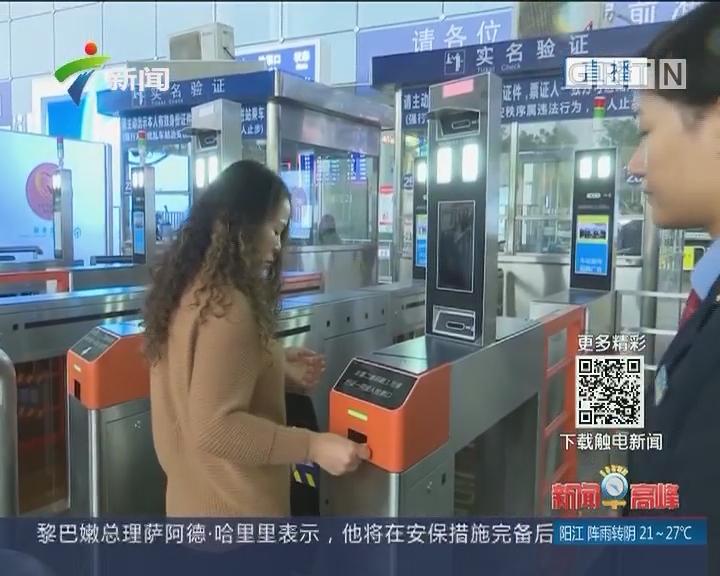 """深圳:北站旅客可5秒内""""刷脸""""进站"""