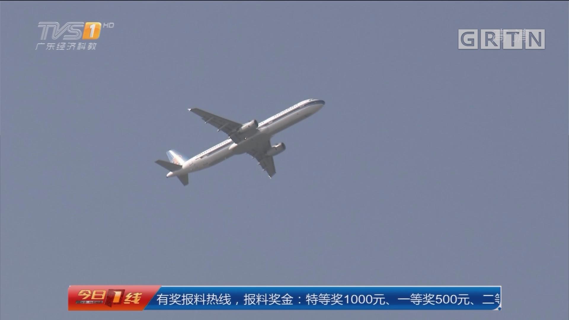cz600航班救人事件:乘客空中发病 飞机放油43吨备降