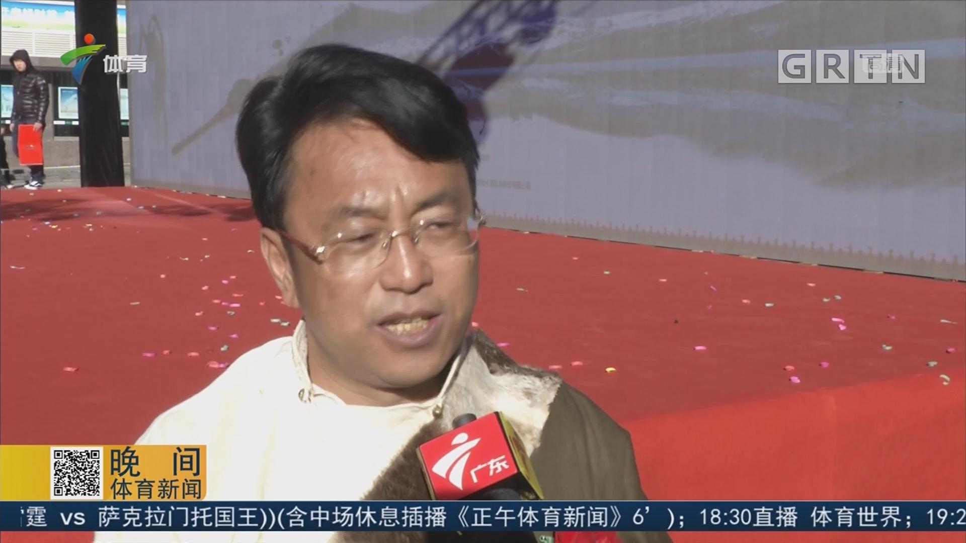 西藏昌都第二届然乌古来旅游峰会正式开幕