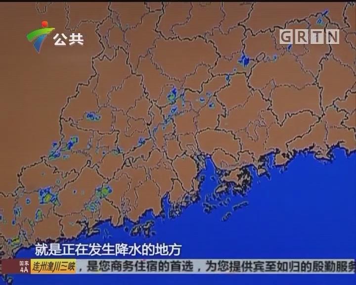 冷空气缓慢南下 今晚将过境广州
