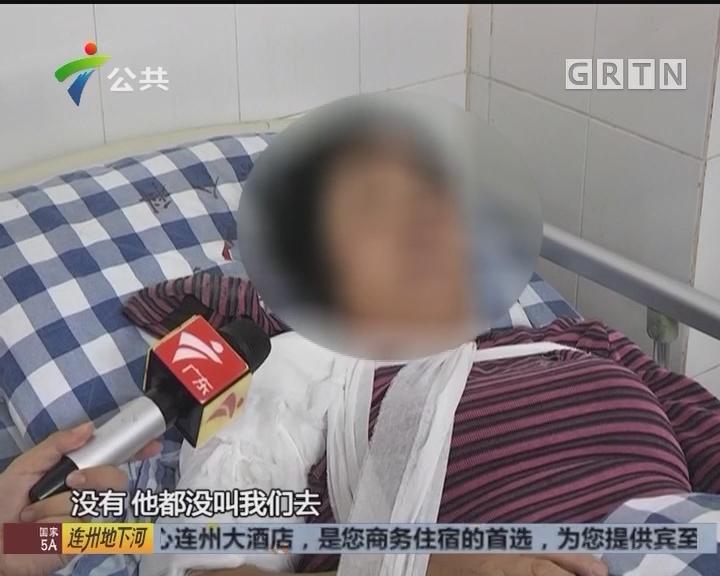 市民求助:男子将母亲打伤 多处骨折或需手术