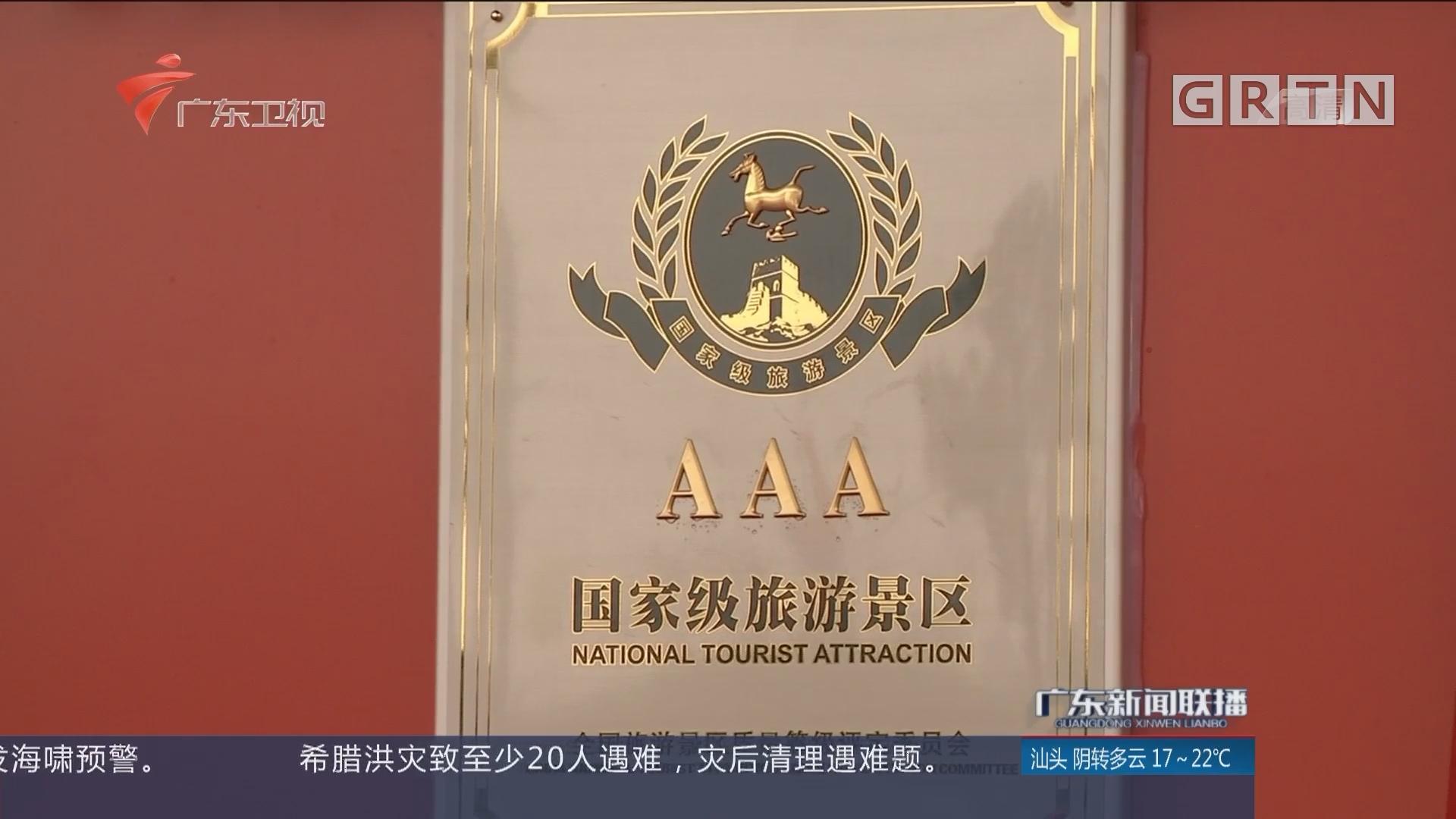 江门鹤山:咏春为媒展示优秀文化传统