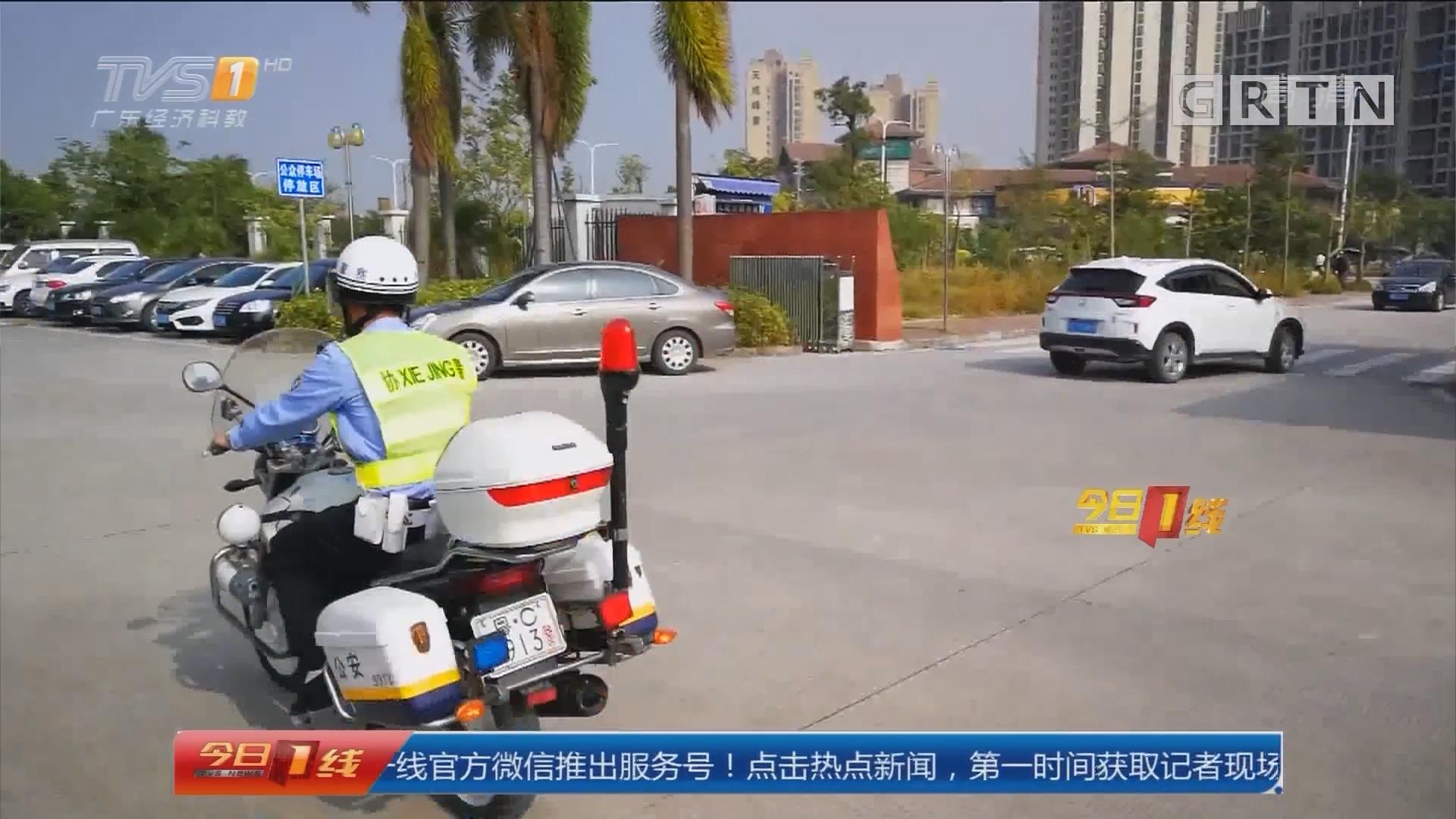 珠海斗门:孕妇临产遇堵车 交警开辟生命通道