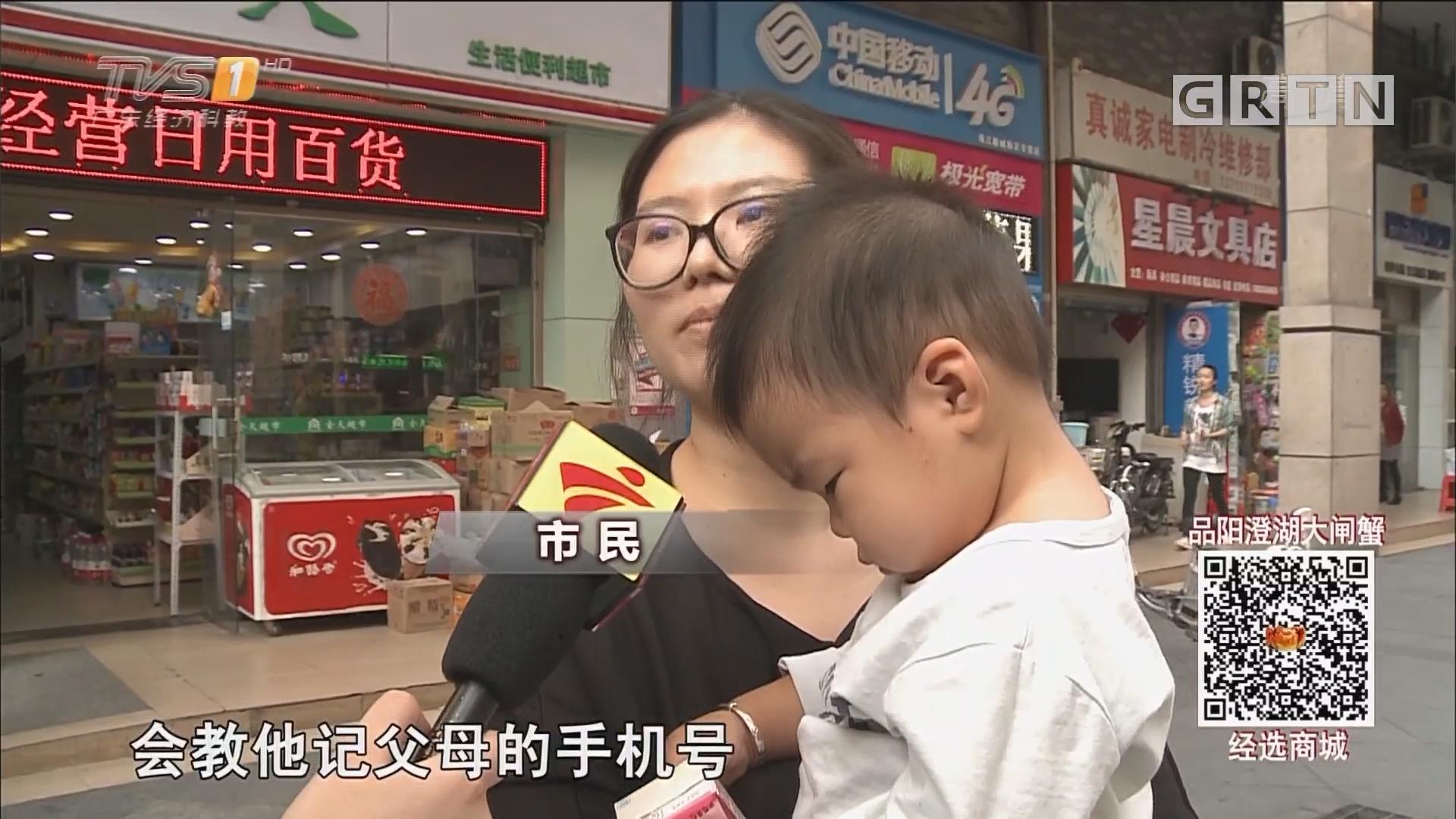 灯光节4天里警方找回19名走失幼童
