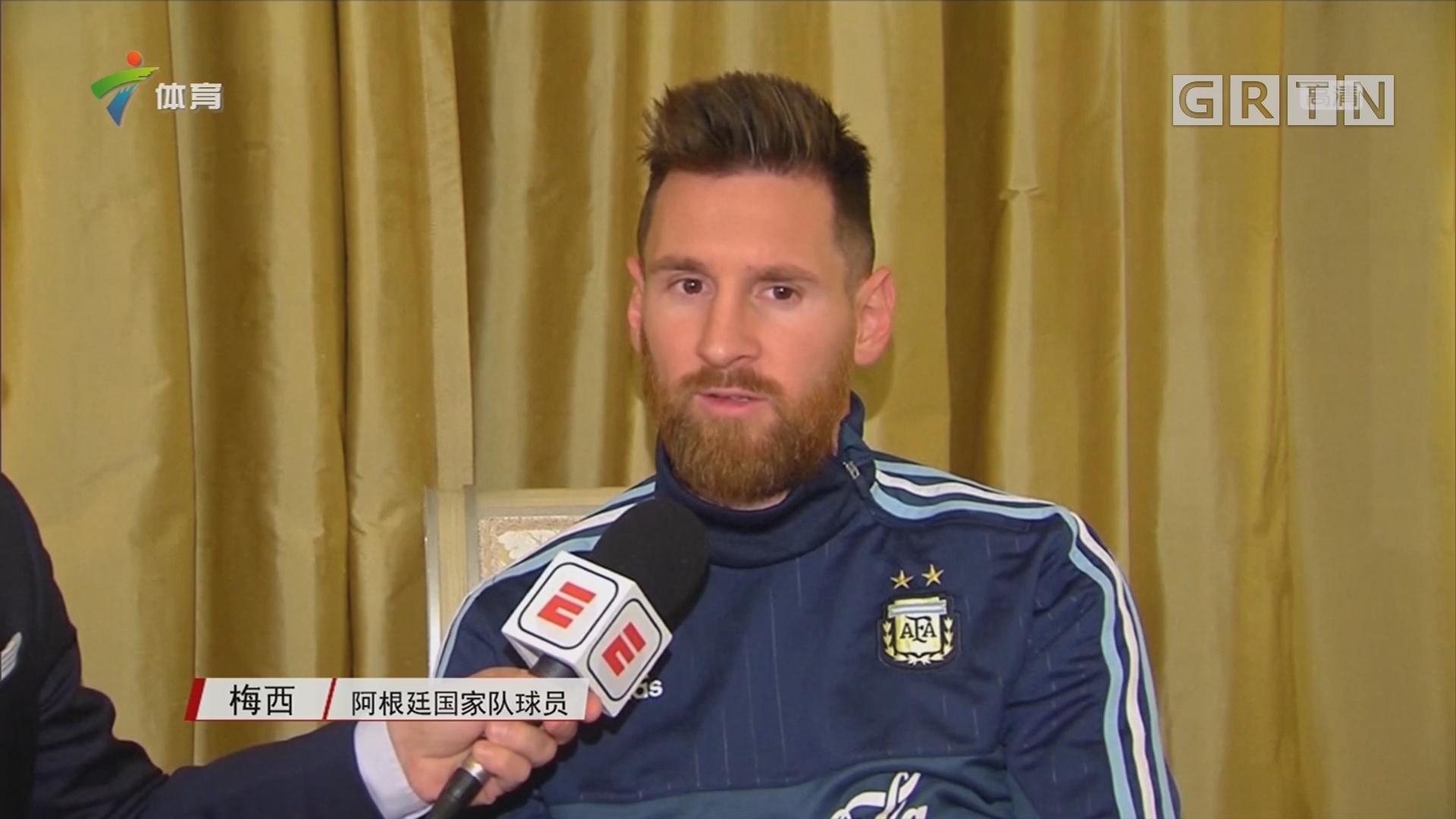 梅西表现一般 将缺阵对尼日利亚比赛