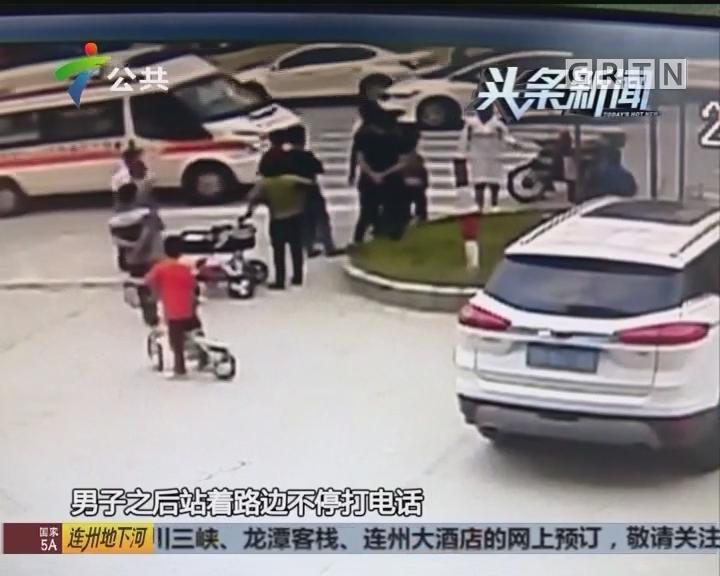 增城:男童被摩托车撞倒 司机肇事逃逸