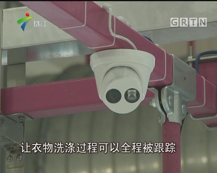 广州:洗衣博物馆开幕 智能化颠覆传统行业