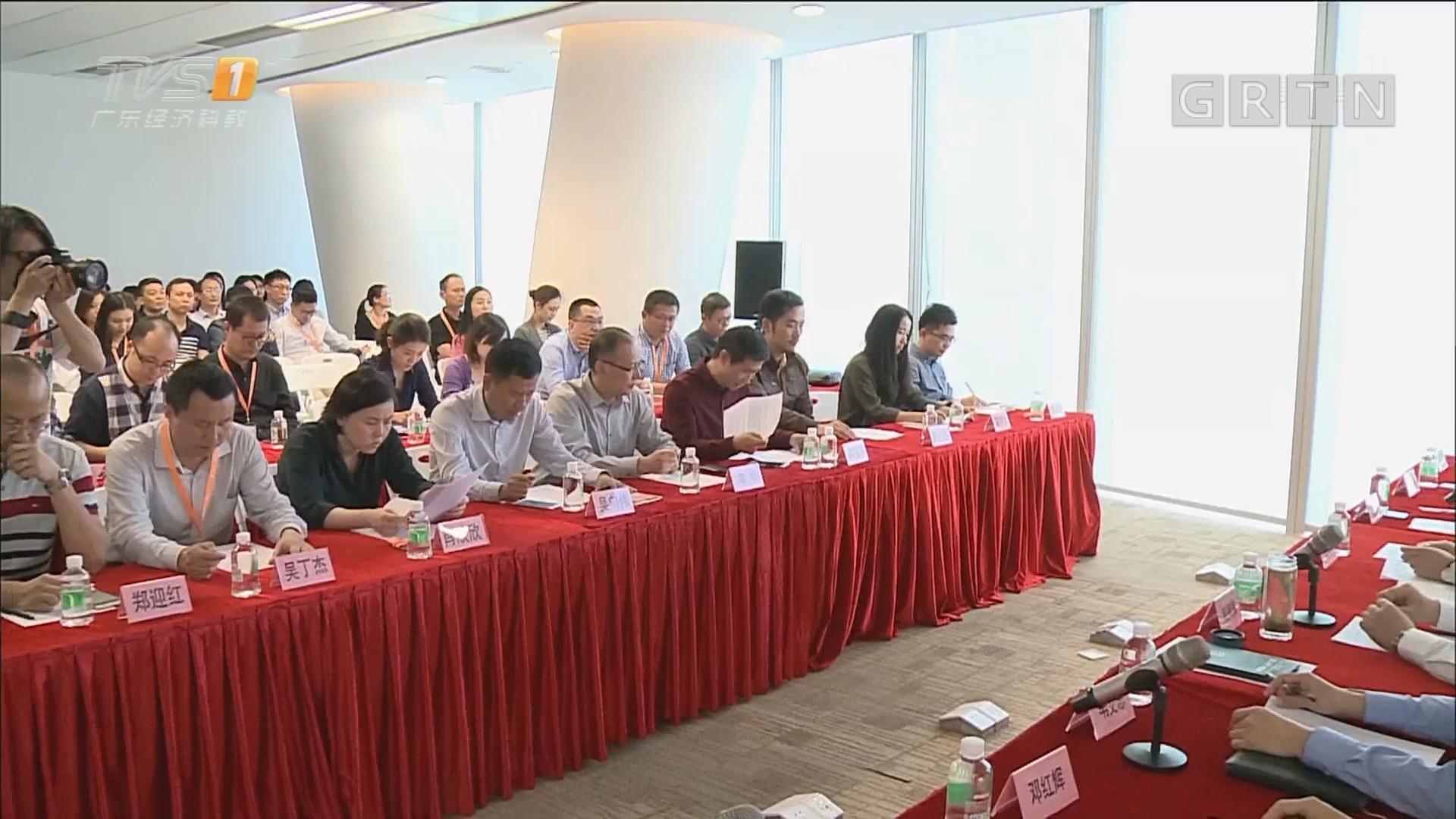 南方财经全媒体集团召开十九大宣传报道总结大会
