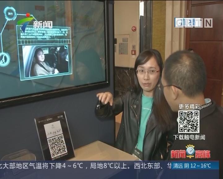 广州:交警运用人工智能疏导交通