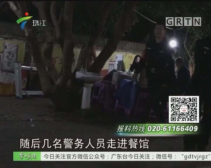 追踪:湛江餐馆宰售野生鸟类多年 为何未被查处?