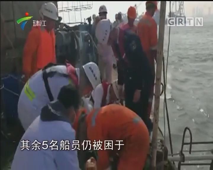 珠江口货船碰撞事故 7人获救5人仍被施救中