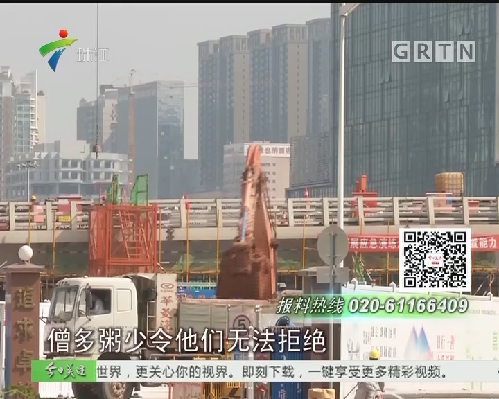 """深圳:泥头车""""一超三罚""""动真格"""