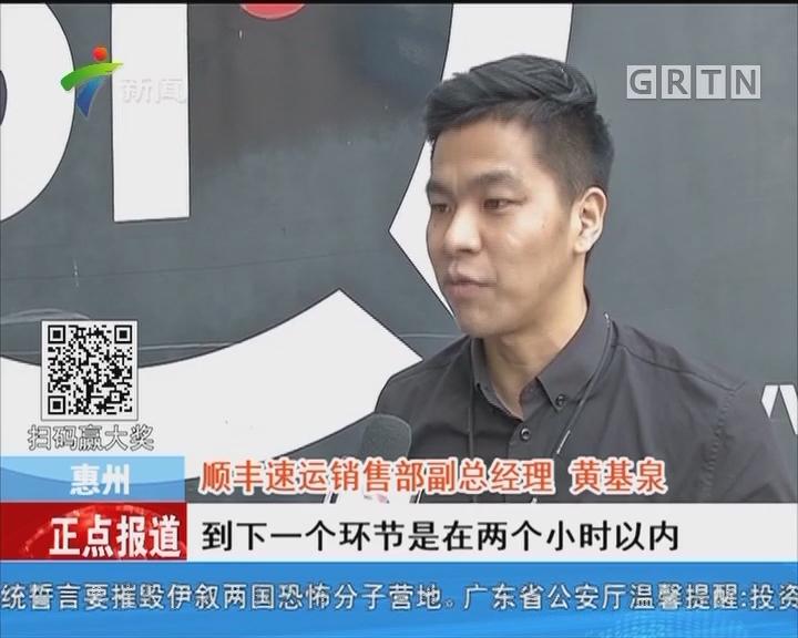 惠州:快递物流业 招兵买马备战双十一