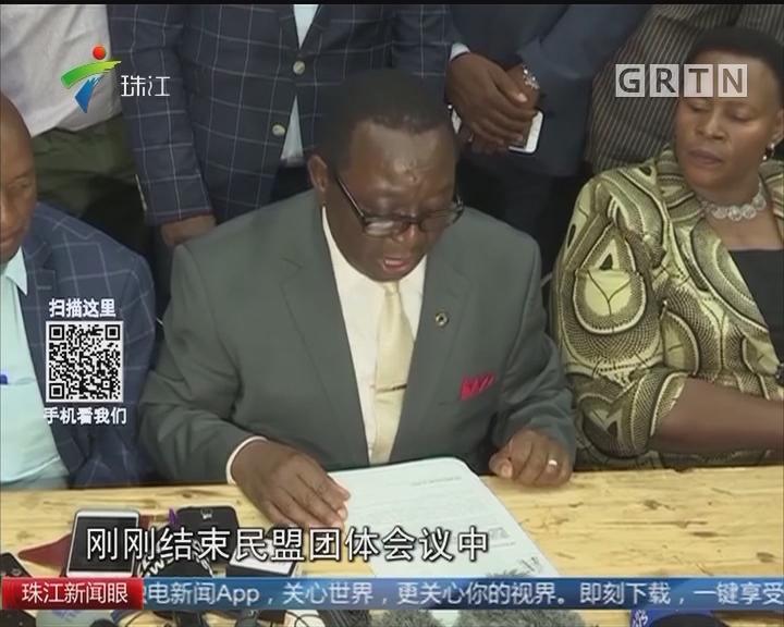 津巴布韦执政党将提交弹劾总统动议