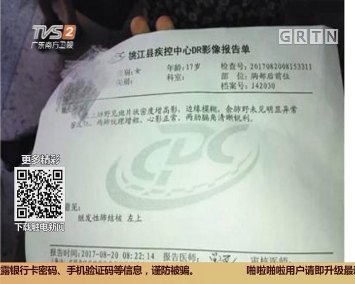湖南桃江:发生二起校园群发肺结核疫情