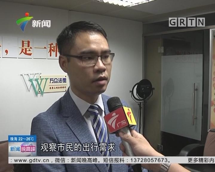 """网约车新政满""""周岁"""":下雨天网约车难打 需要动态调价1.5倍"""