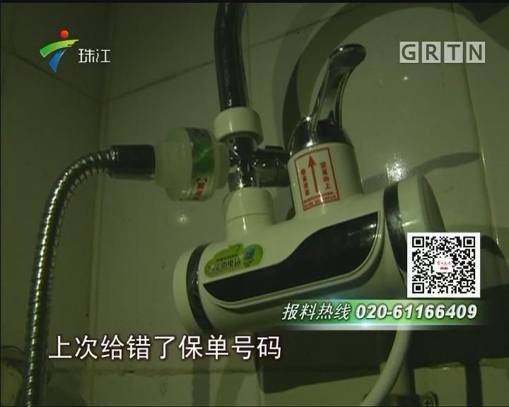 东莞:电热水龙头爆裂 洗头致二级烫伤