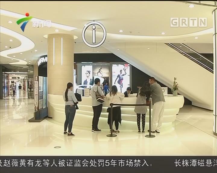 """""""双11""""消费升级 实体店大规模""""参战"""""""
