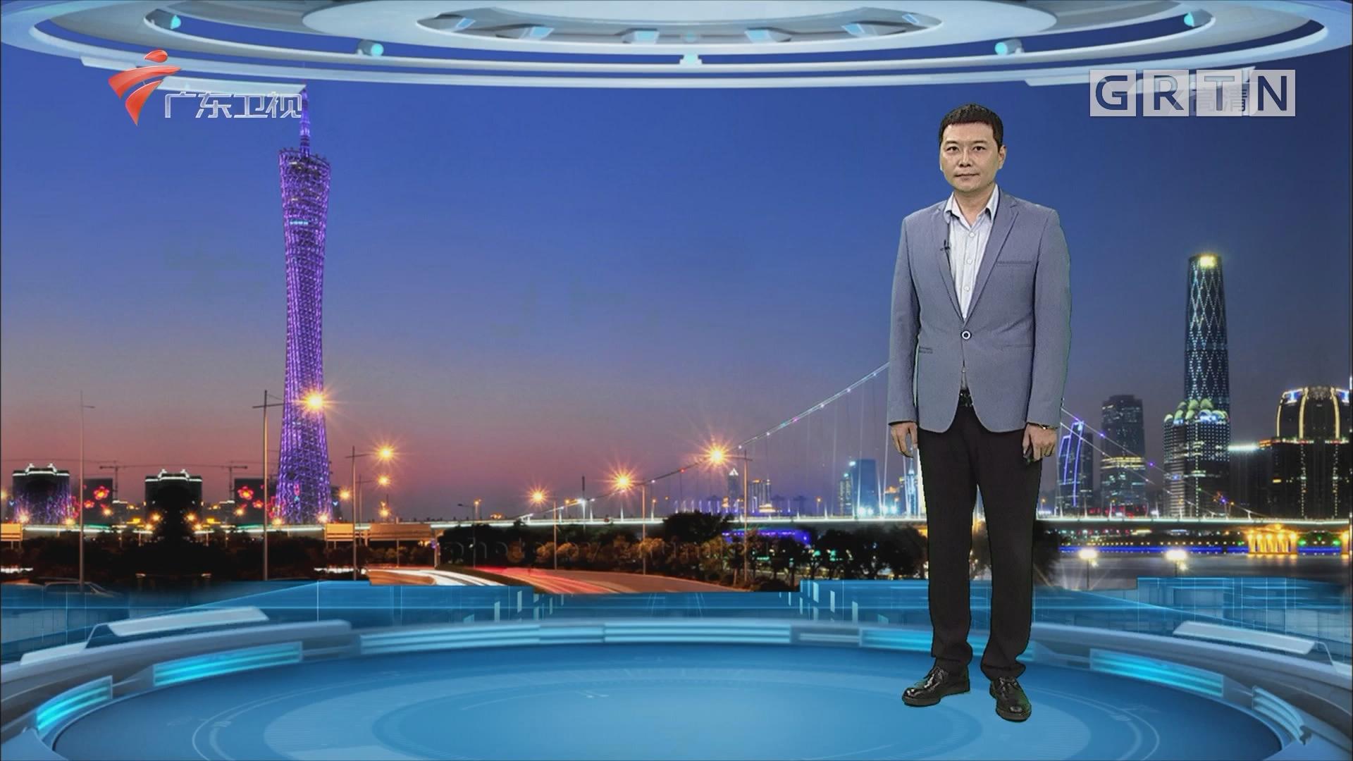 [HD][2017-11-27]广东天气预报