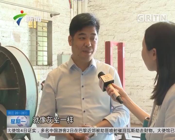 """新时代 新作为:肇庆 """"天价环保罚单""""引出的企业环保逆袭故事"""