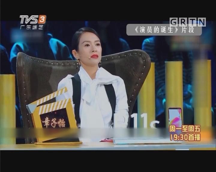 杨颖要参加《演员的诞生》她能过得了章子怡这一关吗?
