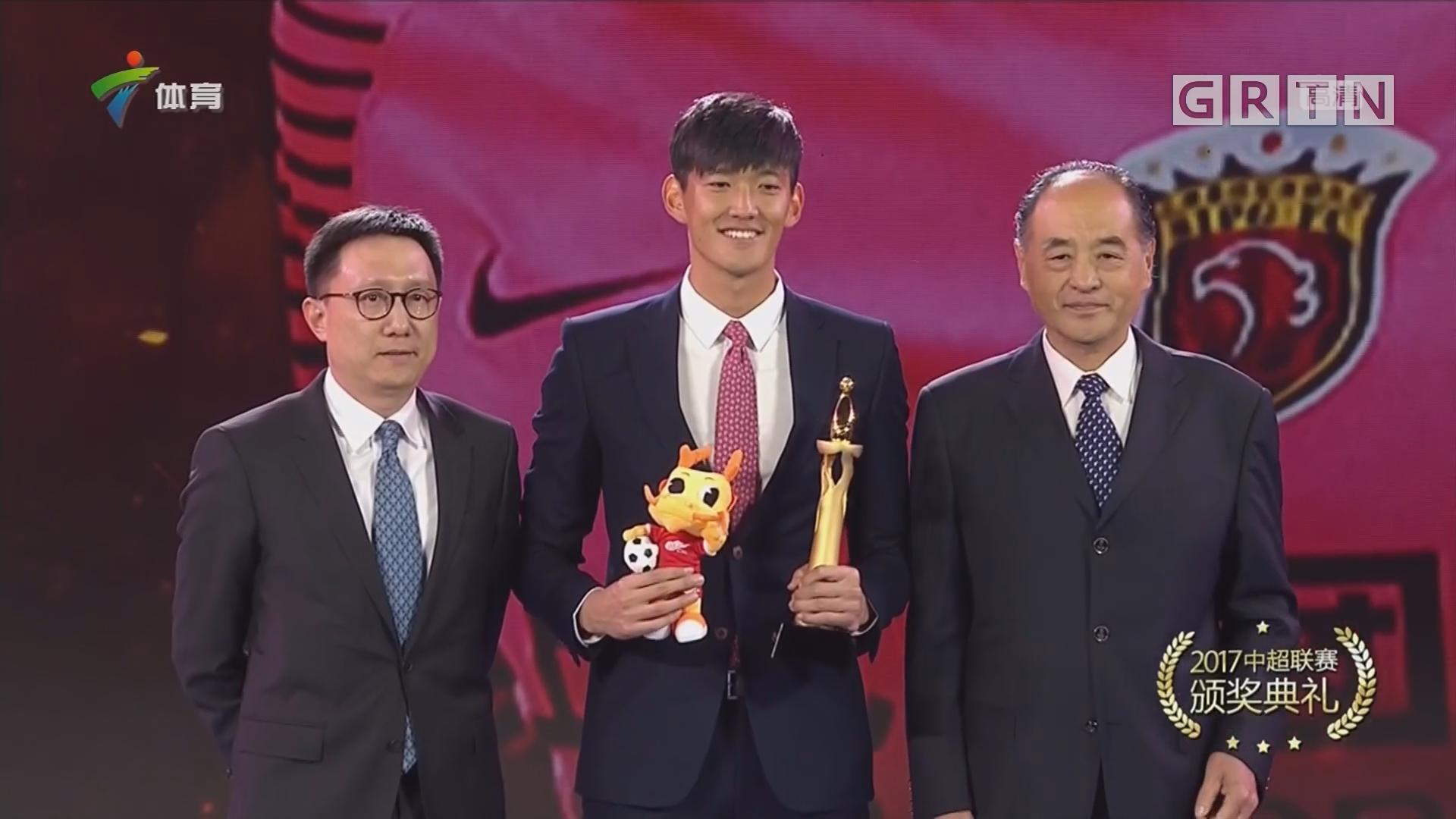 中超颁奖礼 广州富力成为最大赢家