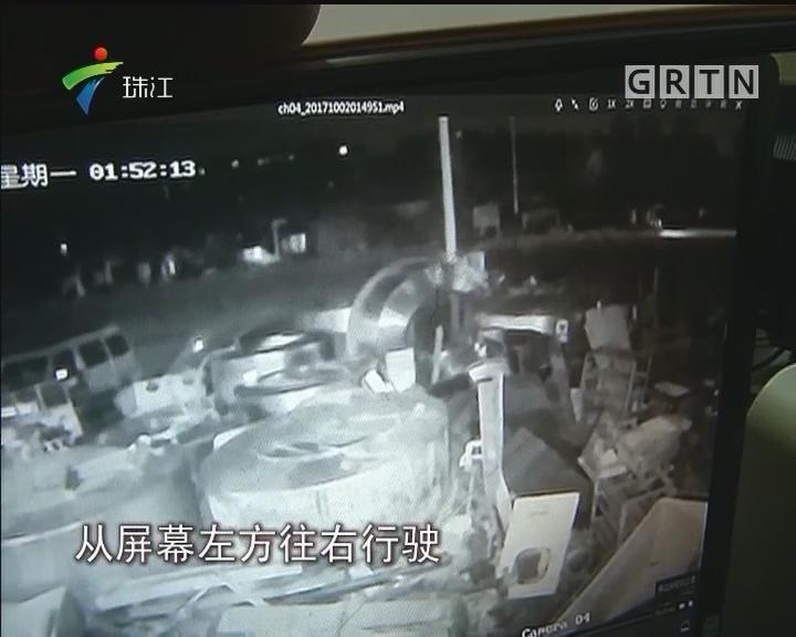 博罗:SUV撞三轮 司机肇事逃逸