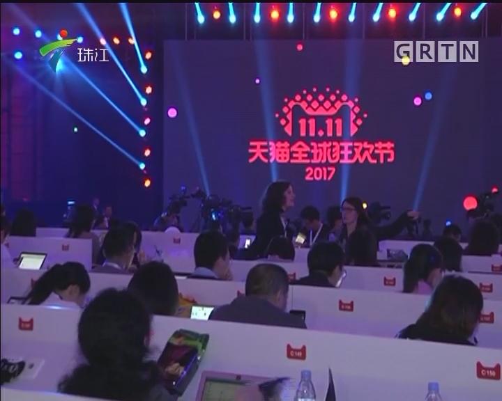 """4G传送:""""双十一""""晚会落户上海"""