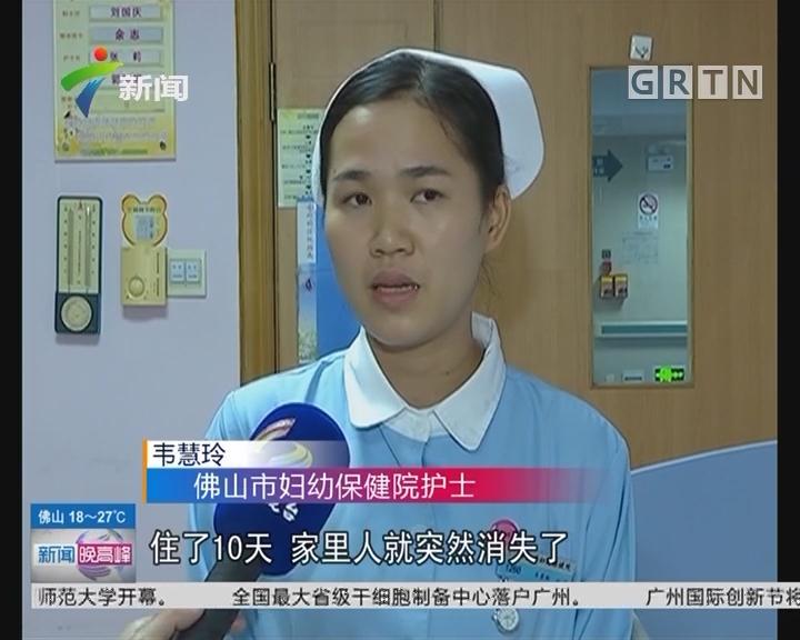 佛山:医院全心照顾被遗弃男童